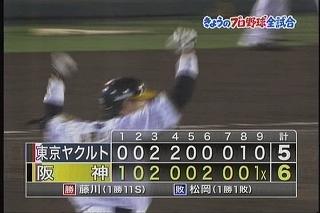 08年04月30日22時46分-テレビ朝日-[S]報道ステーション-0(1).jpg