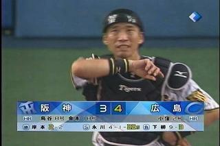 08年08月08日00時17分-フジテレビ-番組名未取得-0(2).jpg