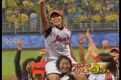 08年08月21日21時45分-NHK総合(東京)-[S]北京オリンピック[文]サッカー・女-0(2).jpg