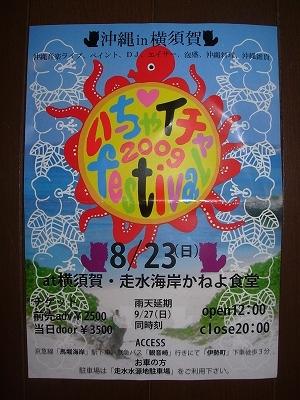 DSCN8987.jpg