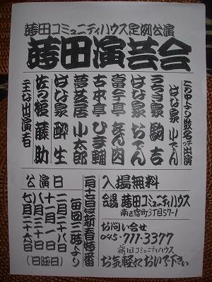 DSCN9020.jpg