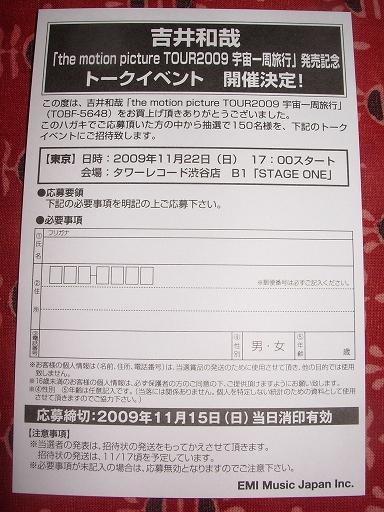 DSCN9767.jpg
