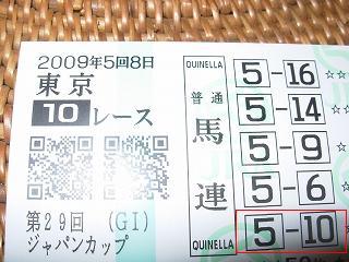 DSCN9947.jpg