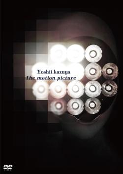 tobf5648_tsujyo.jpg