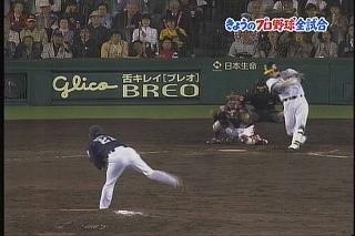 08年04月30日22時46分-テレビ朝日-[S]報道ステーション-0.jpg