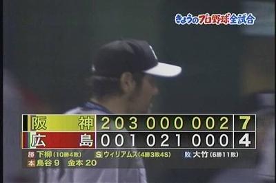 08年08月21日22時46分-テレビ朝日-[S]報道ステーション ▽今日のニュース-0(1).jpg