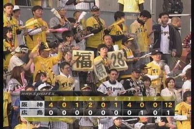 09年04月25日17時21分-NHK総合(東京)-[S]プロ野球~マツダ広島×阪神 解説・-0(1).jpg