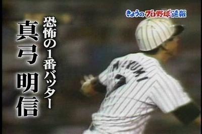 09年05月12日23時00分-テレビ朝日-[S]報道ステーション ▽今日のニュース-0.jpg